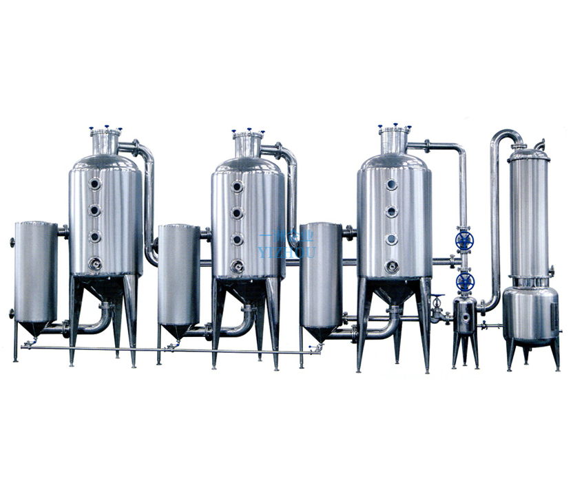 Three-effect concentrator(automatic control of water discharg
