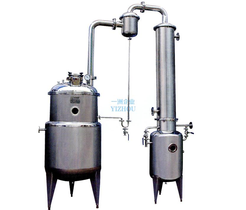 Vacuum pressure relief concentrator